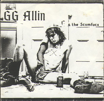 Front sleeve of 1985 EP